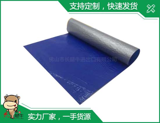 蓝色彩条布