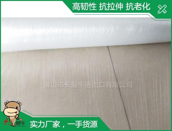 工程塑料薄膜