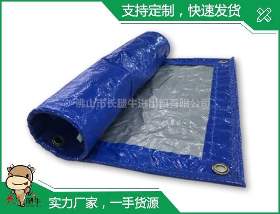 蓝银彩条布