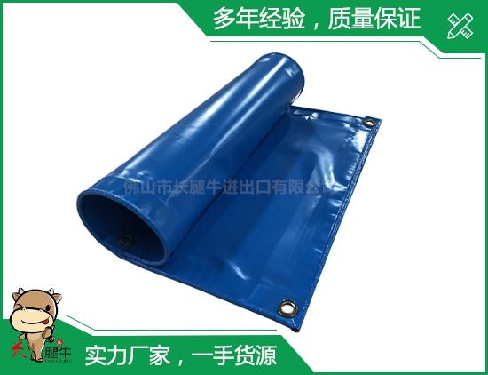 蓝色夹网布