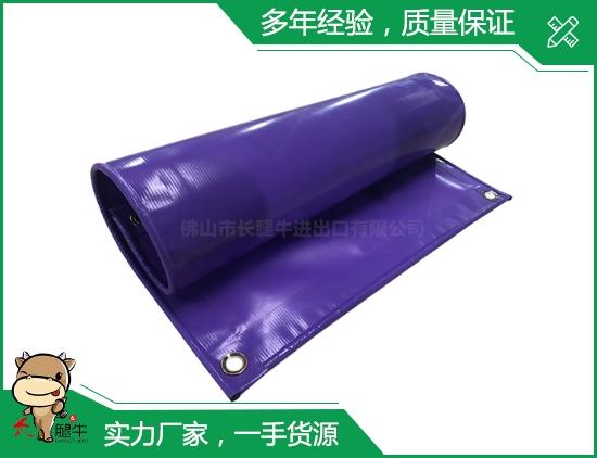 紫色夹网布