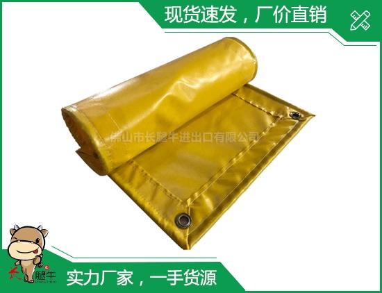 黄色涂塑布