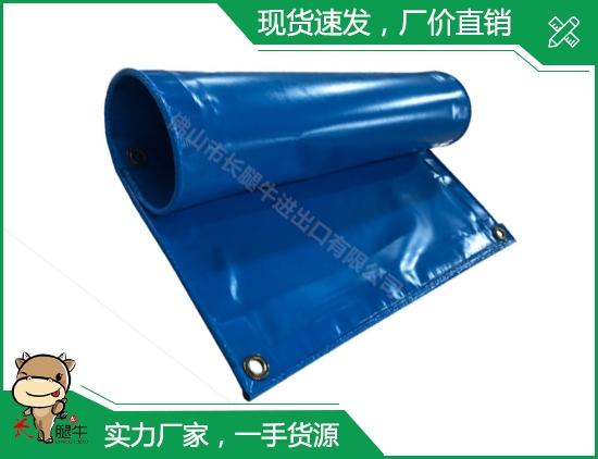 蓝色涂塑布